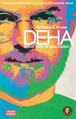Deha - Anthony C. Brown